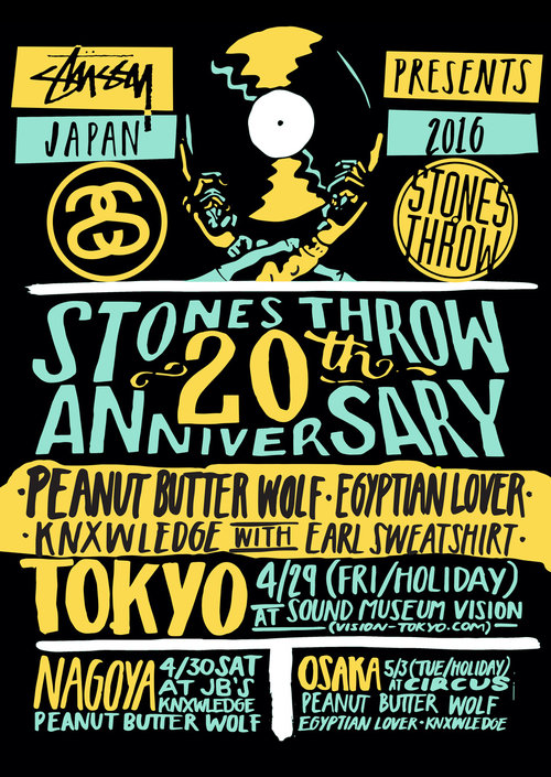stones throw records greg ak gregak illustration poster design designer creative tour japan stussy 20th pbw knx.jpg