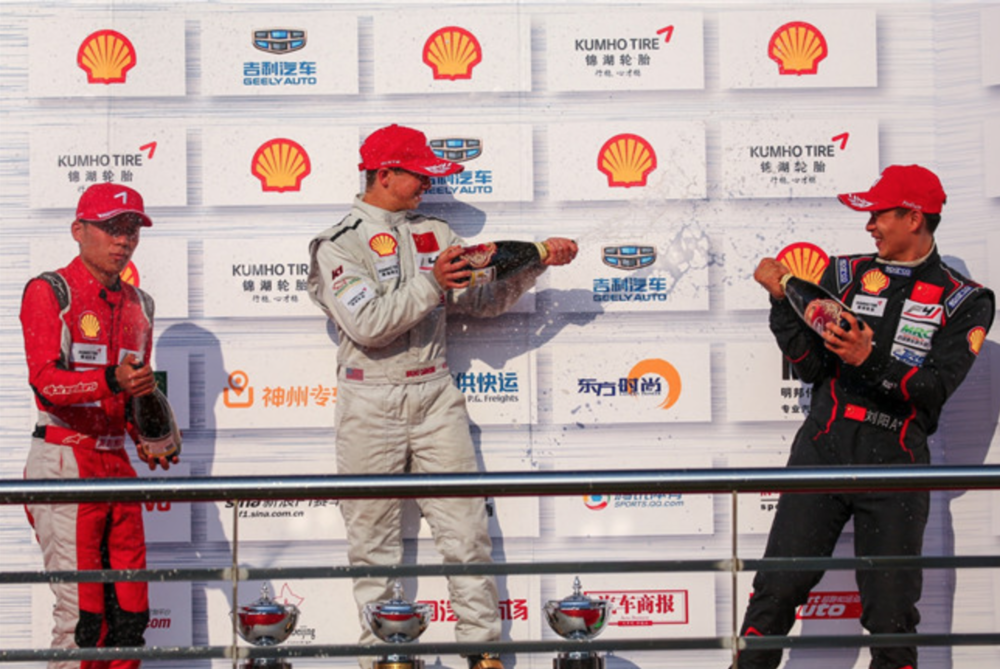 Bruno Carneiro celebrates his first win on the 2016 FIA F4 Chinese Championship in Chengdu China