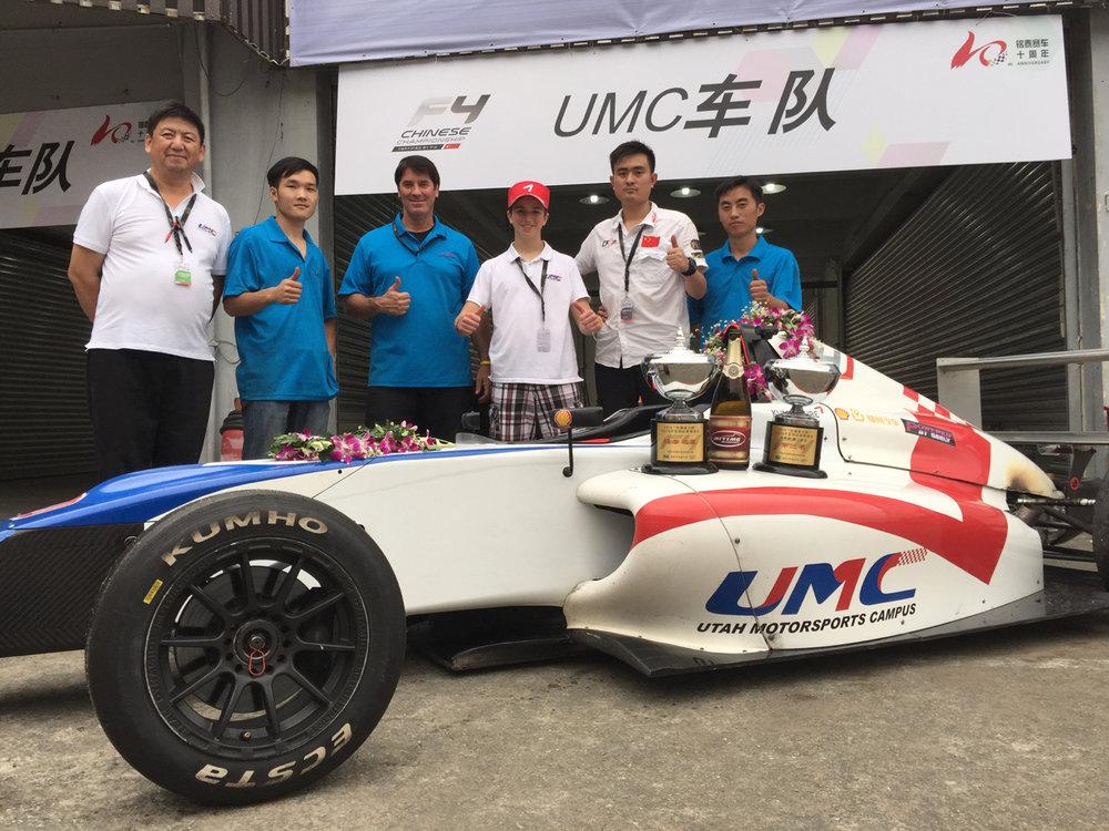 Zhuhai F4 3rd Place (Mar 2016)