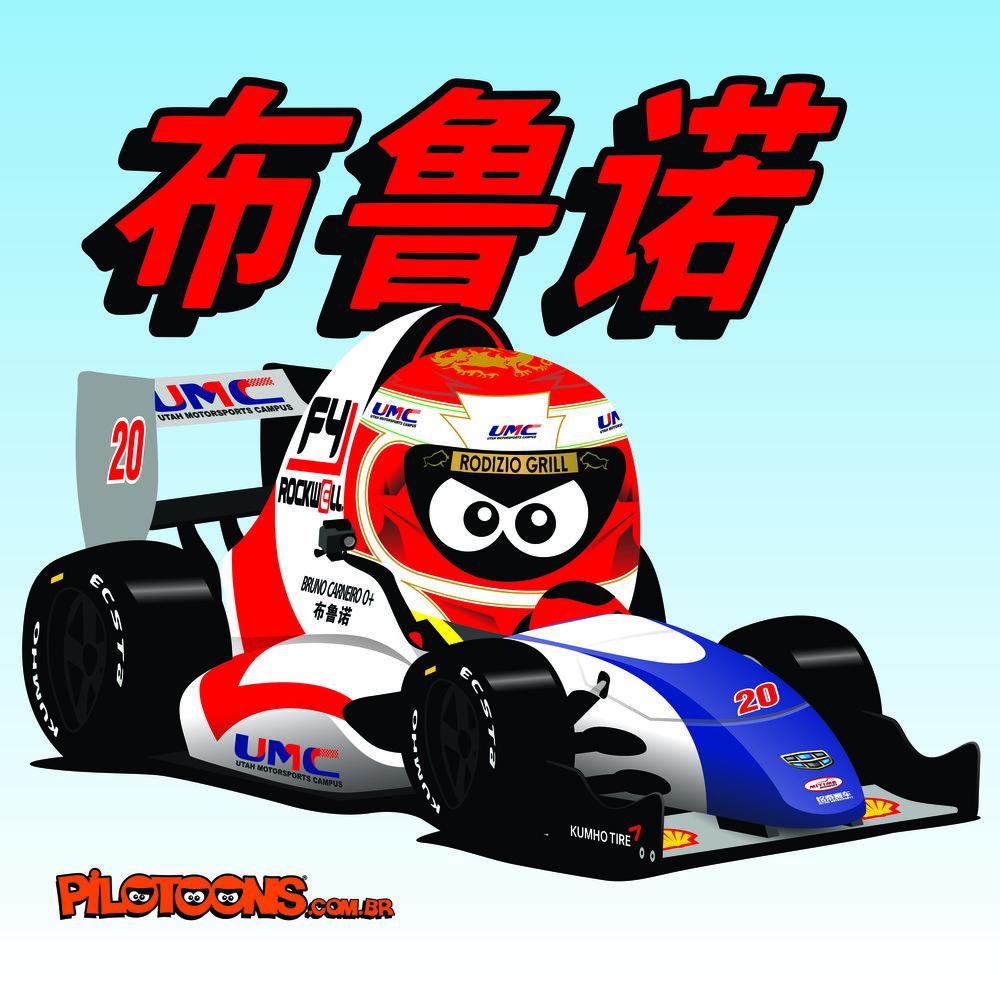 """Bruno Carneiro's Pilotoons cartoon """"Chinese Racer"""" by Bruno Montovani"""