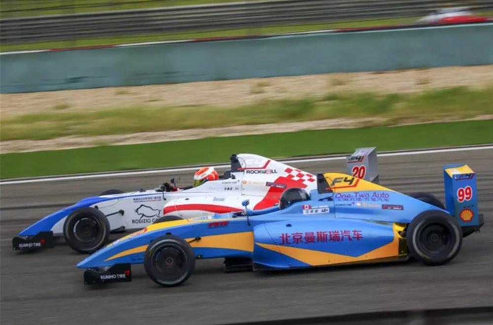 Bruno Carneiro & Maxx Ebenal Shanghai F4 2016