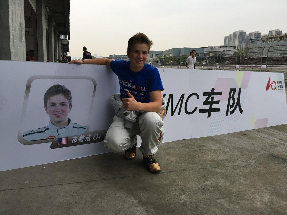 2016 FIA F4 Chinese Championship in Chengdu, China