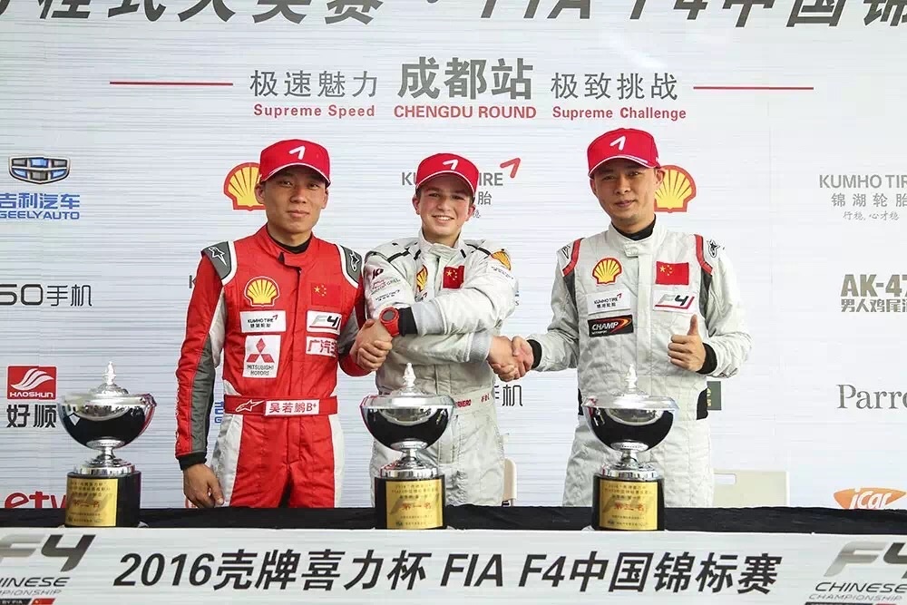 Wu Roepeng, Bruno Carneiro and Charles Lin in Beijing, China during the 2016 FIA F4 Championship