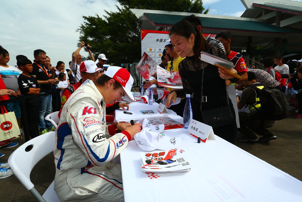 Autograph session for Bruno Carneiro. Zhuhai International Circuit