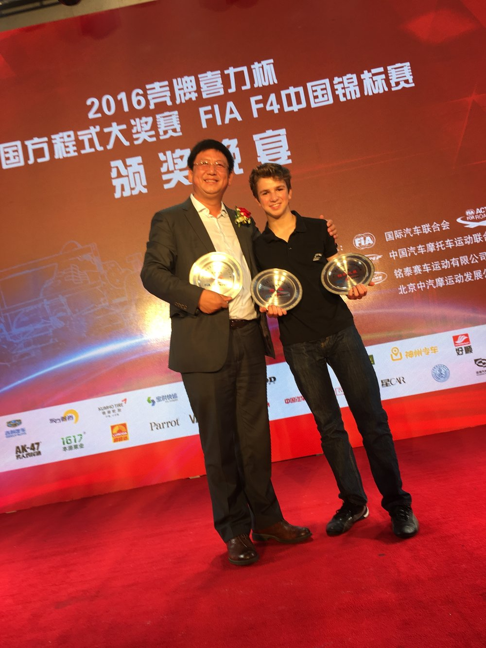 William Lee, Team Manager of the UMC Team and Bruno Carneiro during the MiTime Awards Night in Zhuhai, China