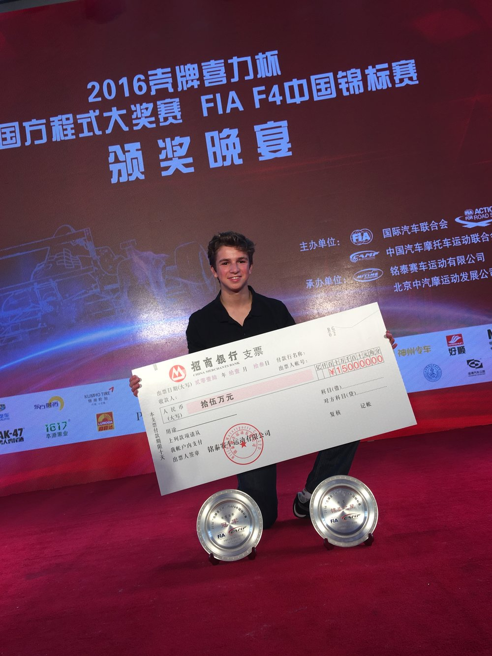 Bruno Carneiro with this two MiTime Awards: 2016 FIA F4 Chinese Champion and MiTime Future Star Award