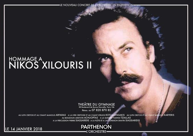 site-xilouris-parthenon.jpg