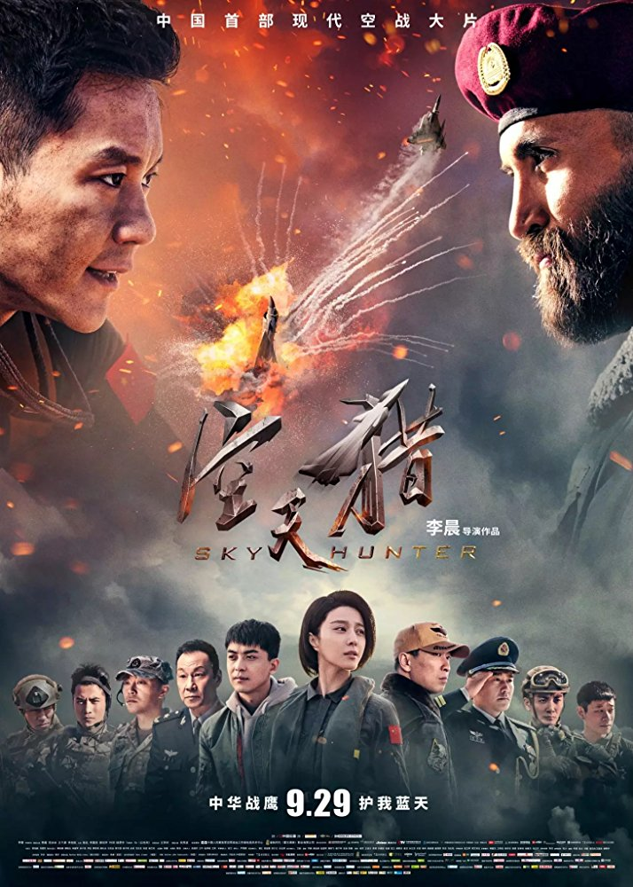 Sky Hunter   (2017) Directed by Chen Li Music by Andrew Kawczynski