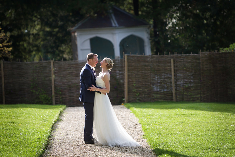 Wasing_Park_Wedding_Photographer_Reading_Berkshire_070.jpg