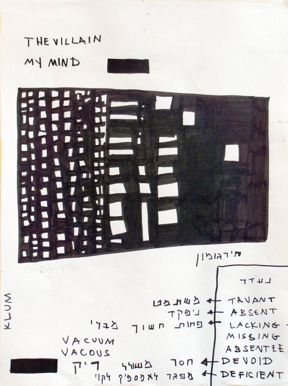 translator, marker pen on paper, 32x24 cm. 2016