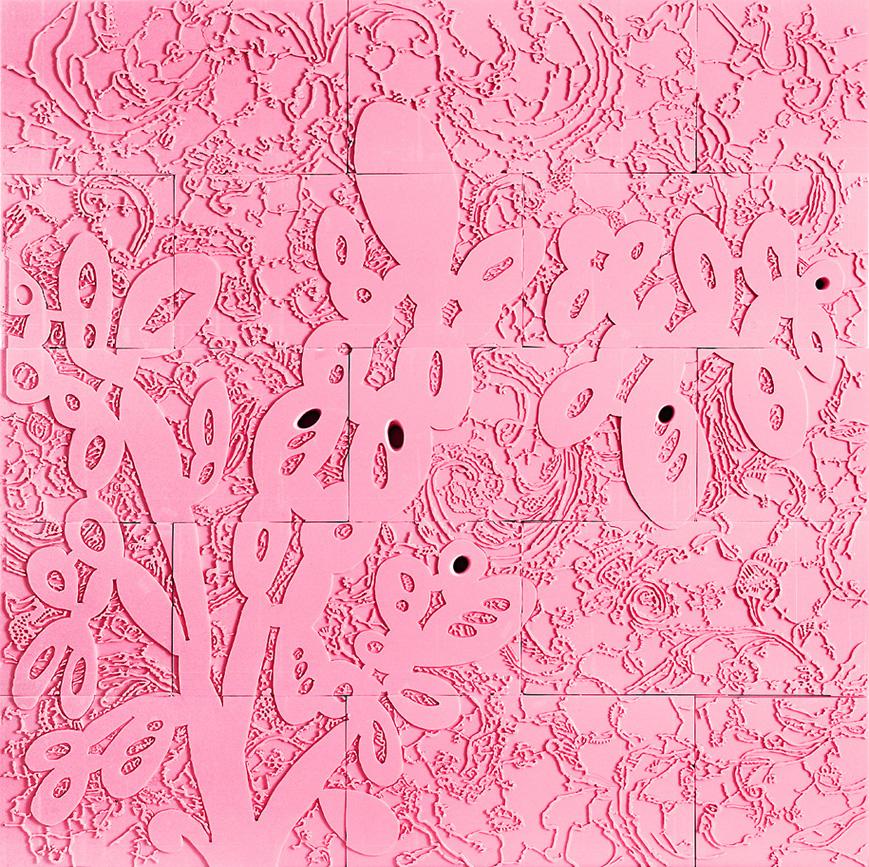 The Garden of Eden, 2002-2004.  Styrofoam, 10' x 10'.   Inside View, Wall IV