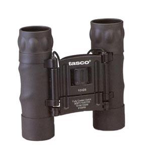 1435369_110108103252_binoculars.jpg