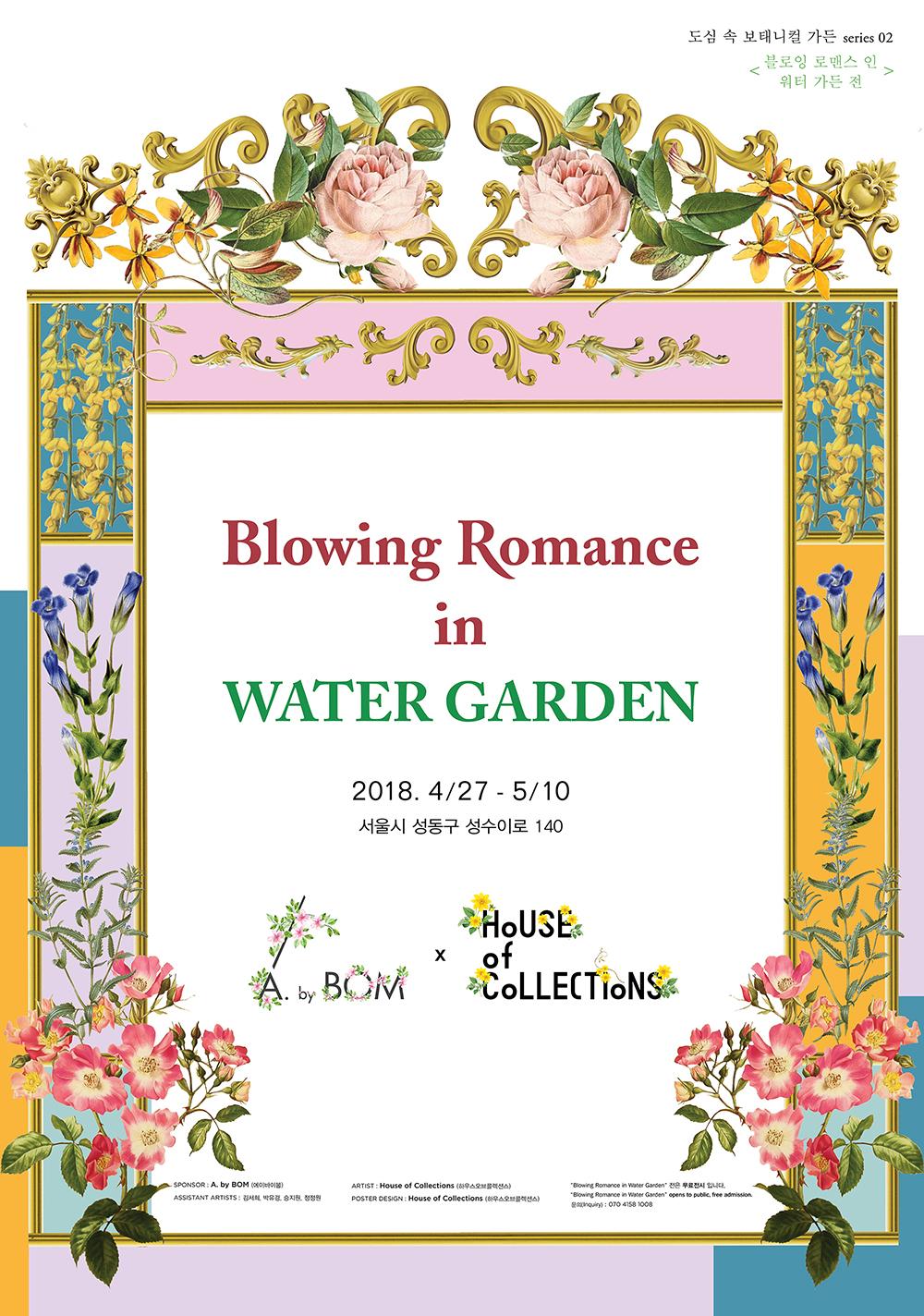 032818_Poster_01_1000.jpg