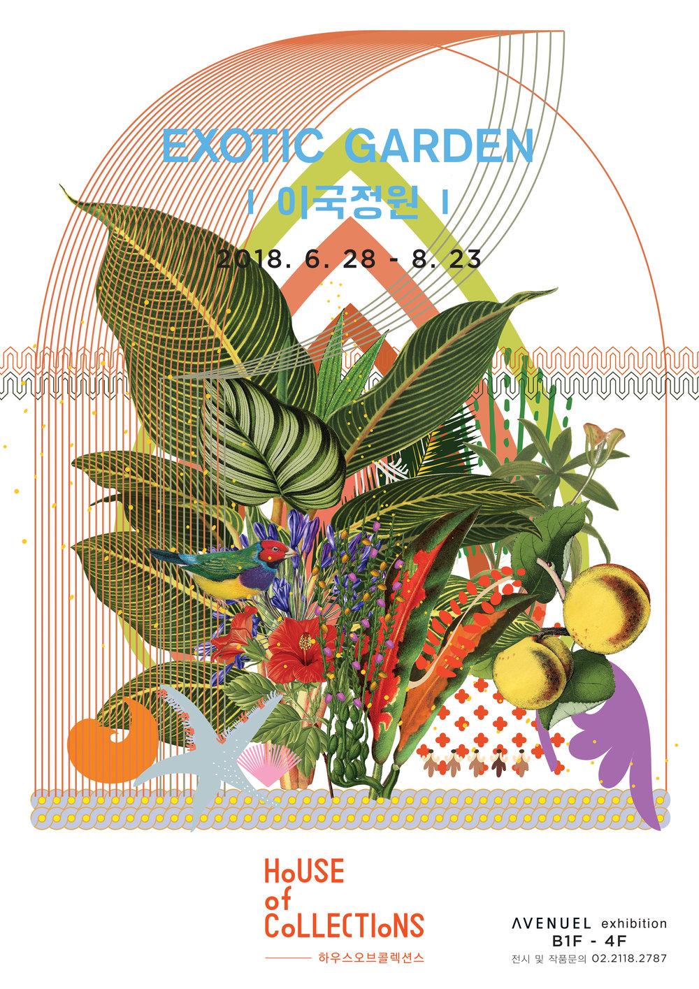 062518_Poster_PaperPrint_A4.jpg