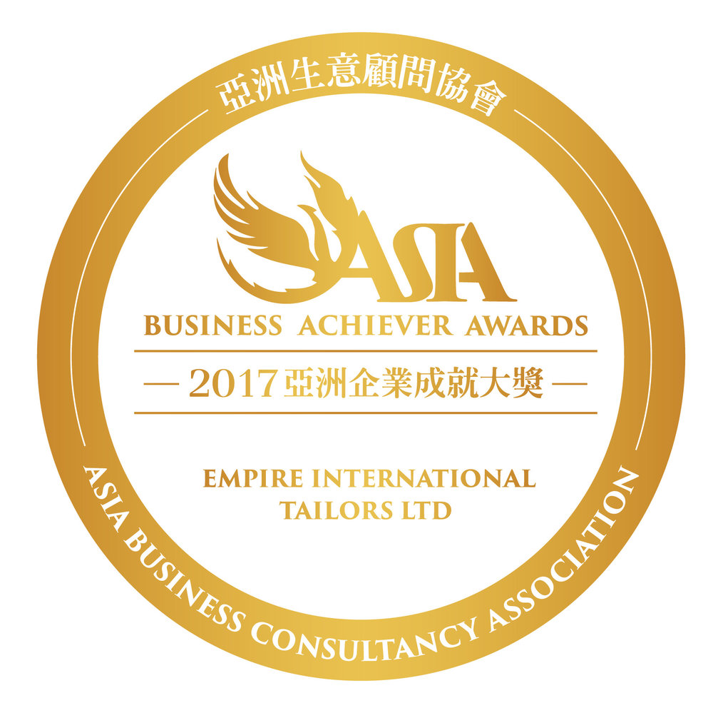 abaa_201708_logo_winners_Empire.jpg