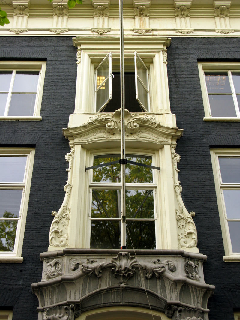 Amsterdam,_keizersgracht_124_-_WLM_2011_-_andrevanb.jpg