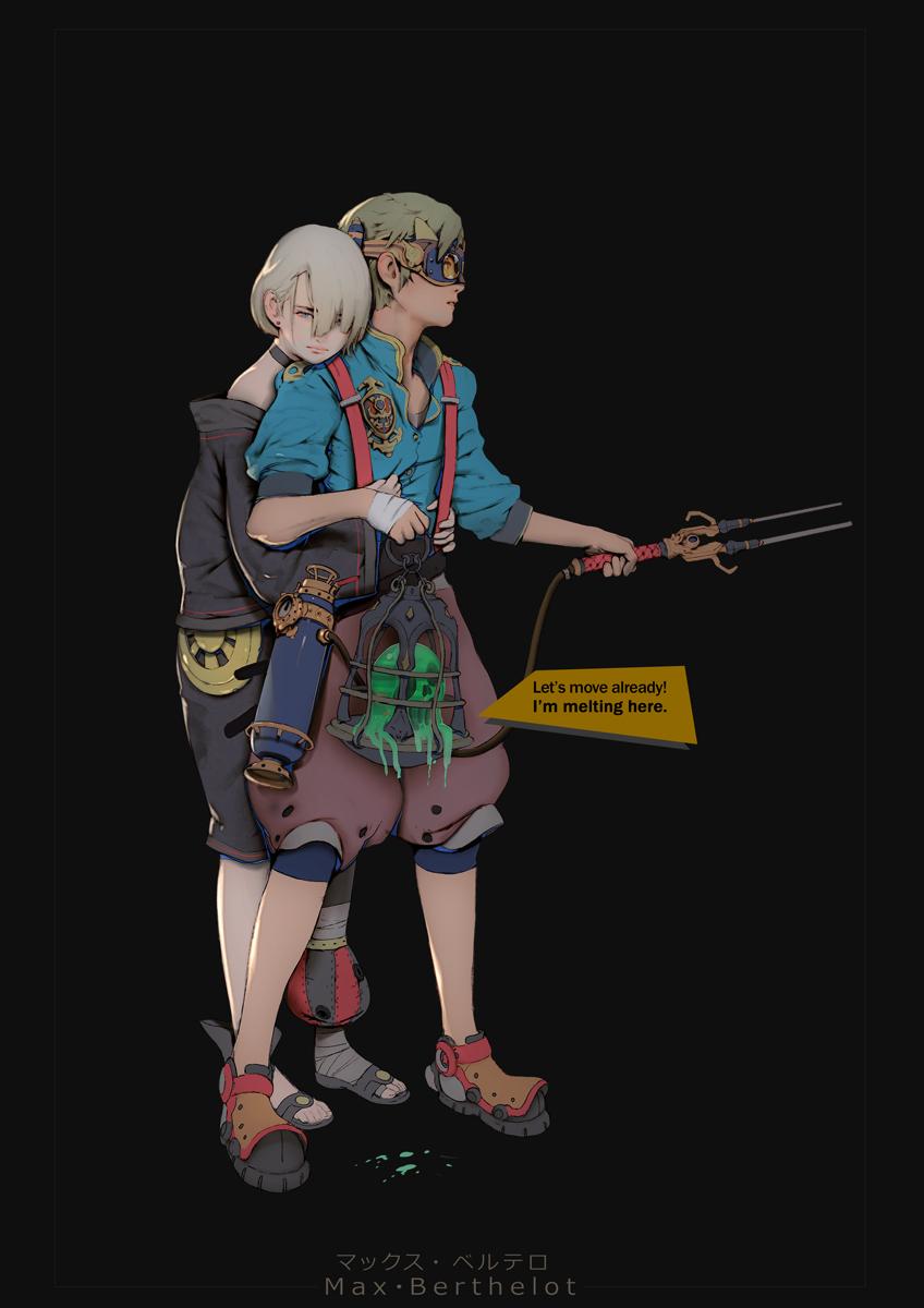 GhostTown_Boy&Girl_MaxBerthelot.jpg