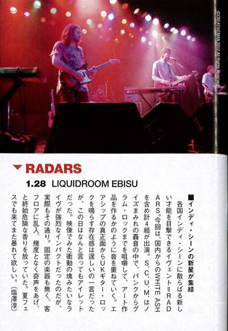 Islet - Live Review - Rockin Mag - Japan.jpg