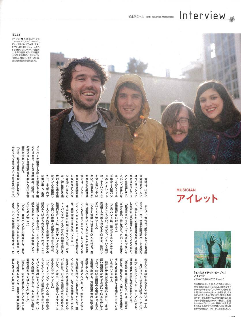 Islet_Interview on Souen mag (Japan)