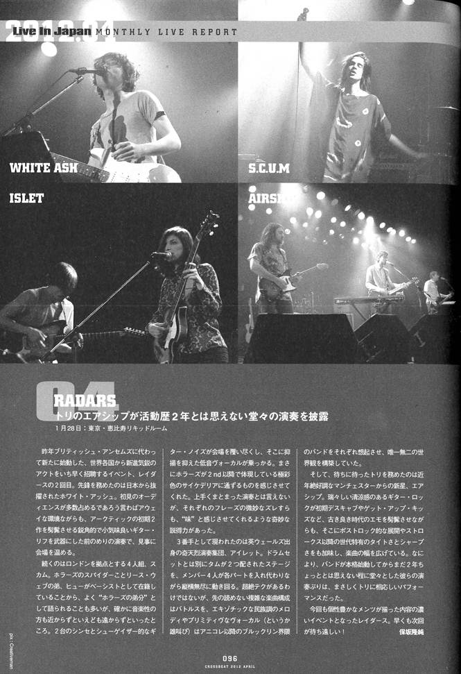 Islet_live review on Crossbeat mag.jpg