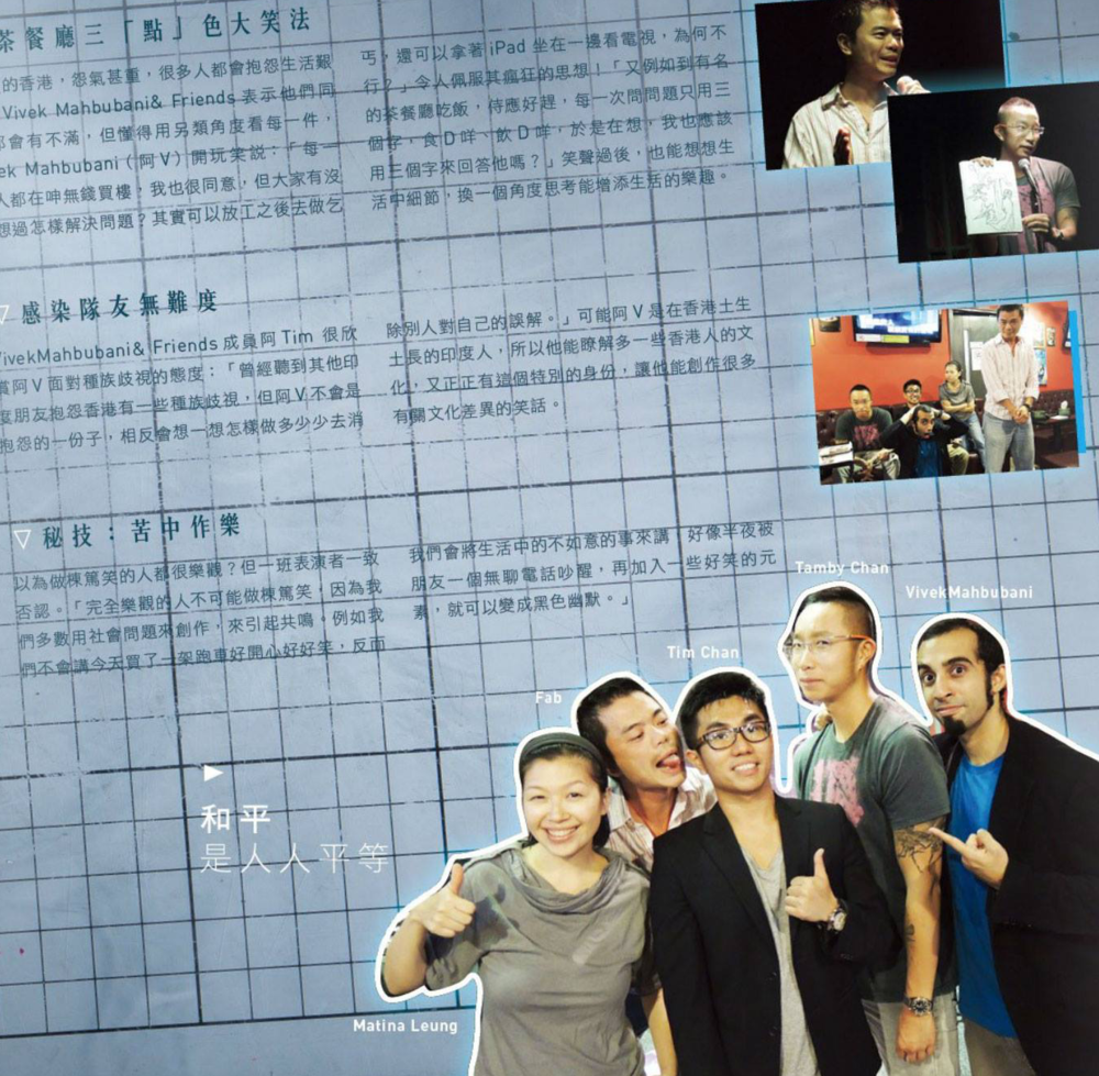 Chinese Magazine.png