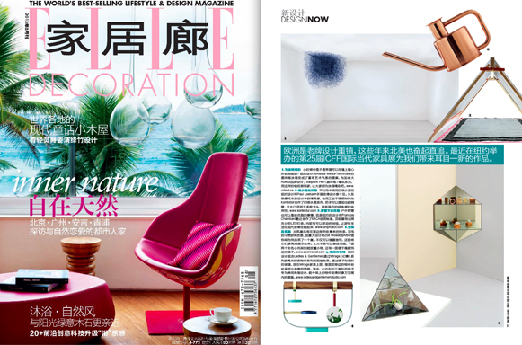 ELLE DECORATION CHINA, AUGUST 2013
