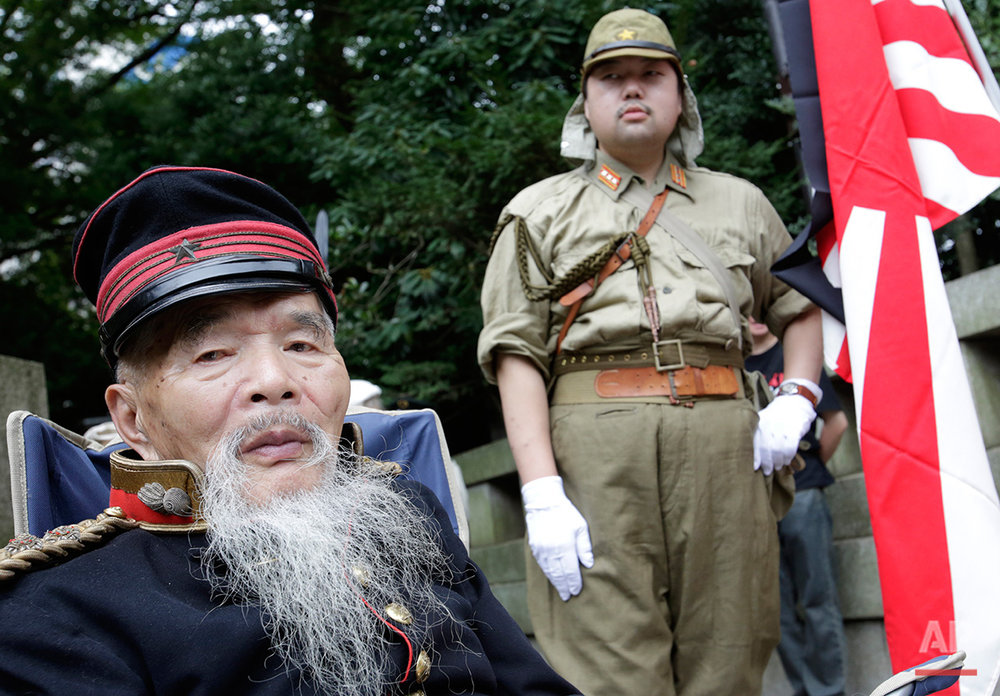 Japan WWII Anniversary
