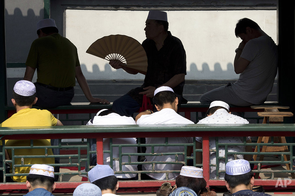 China Eid al Fitr