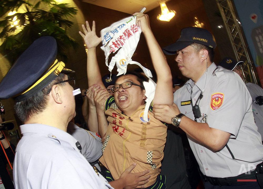 Taiwan China