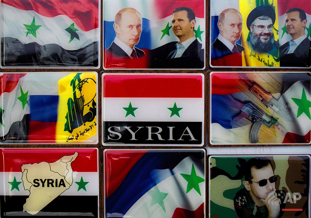 Mideast Syria War Souvenirs Photo Gallery