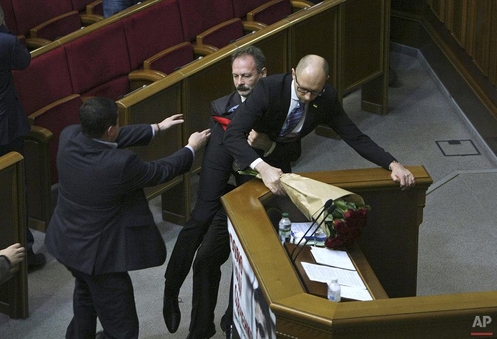 APTOPIX Ukraine Parliament