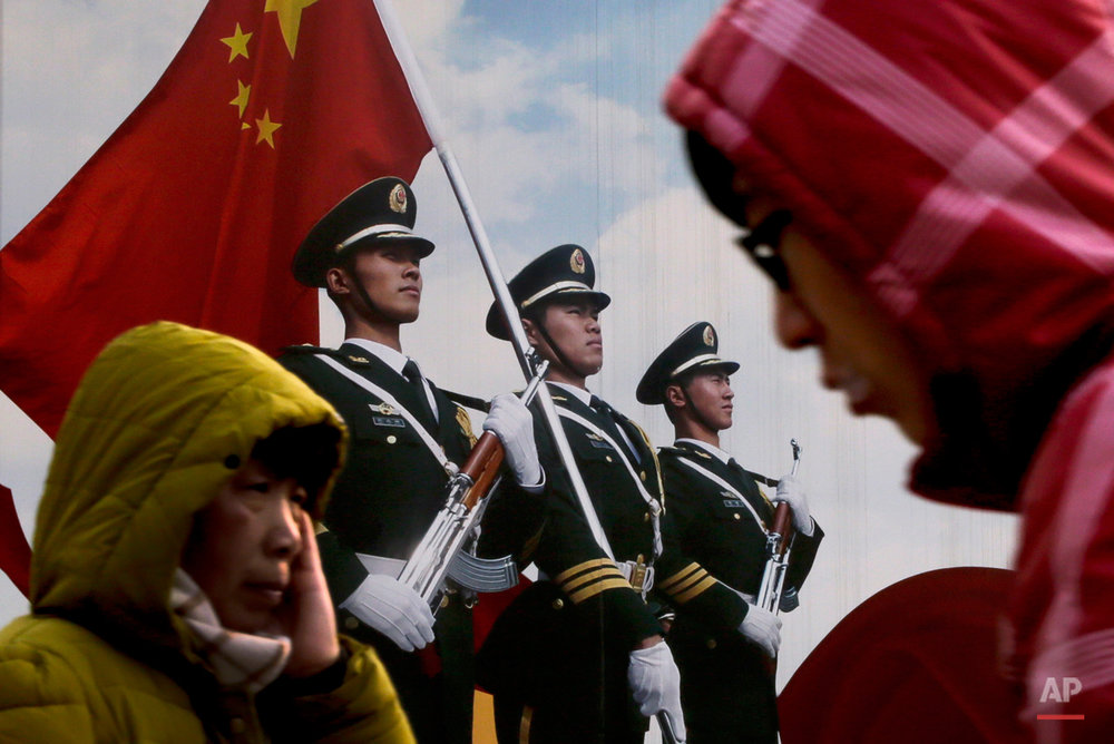 China Military Reforms