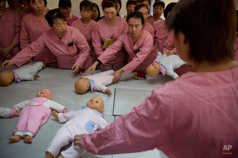 China Maternity Matrons Photo Gallery