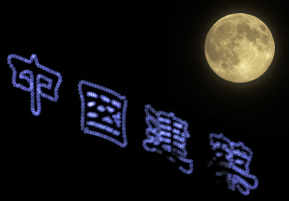 APTOPIX China Supermoon