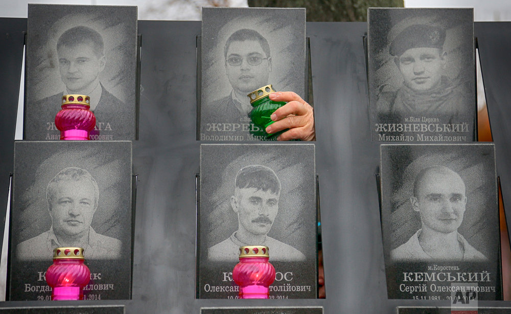 Ukraine Maidan Anniversary