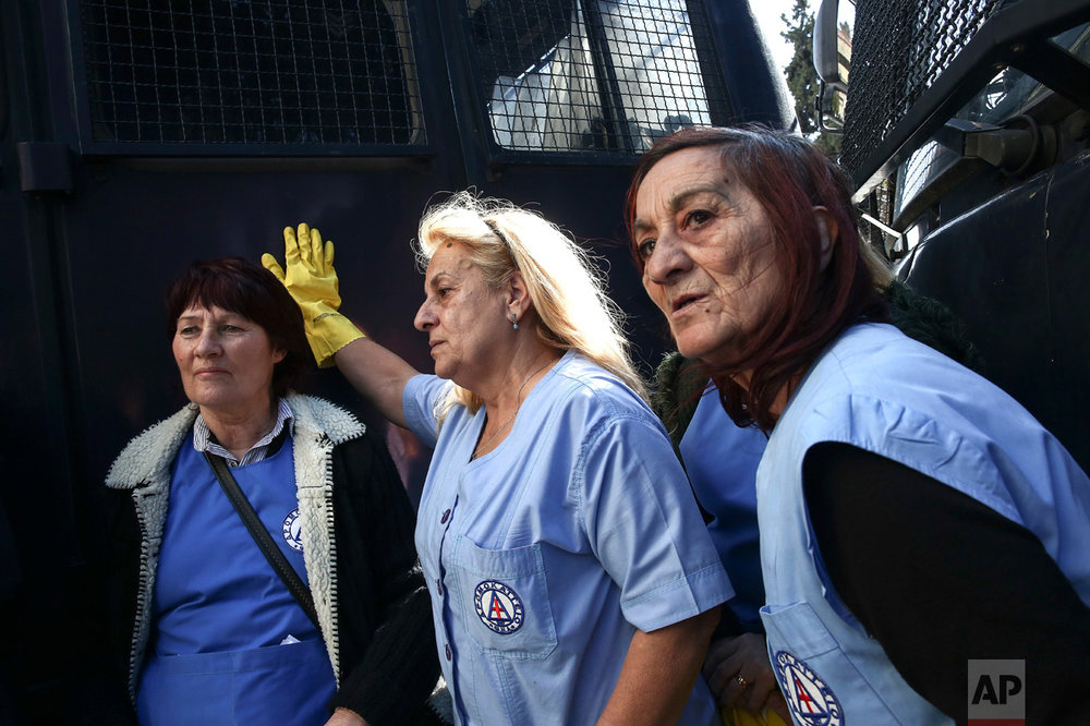 Greece Bailout Protest