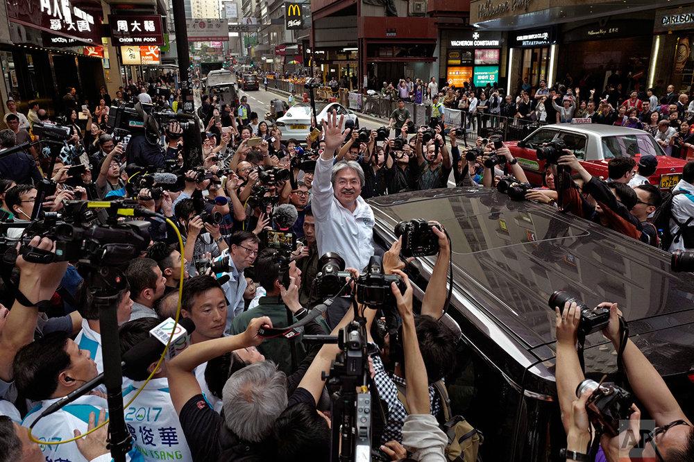 Hong Kong New Leader