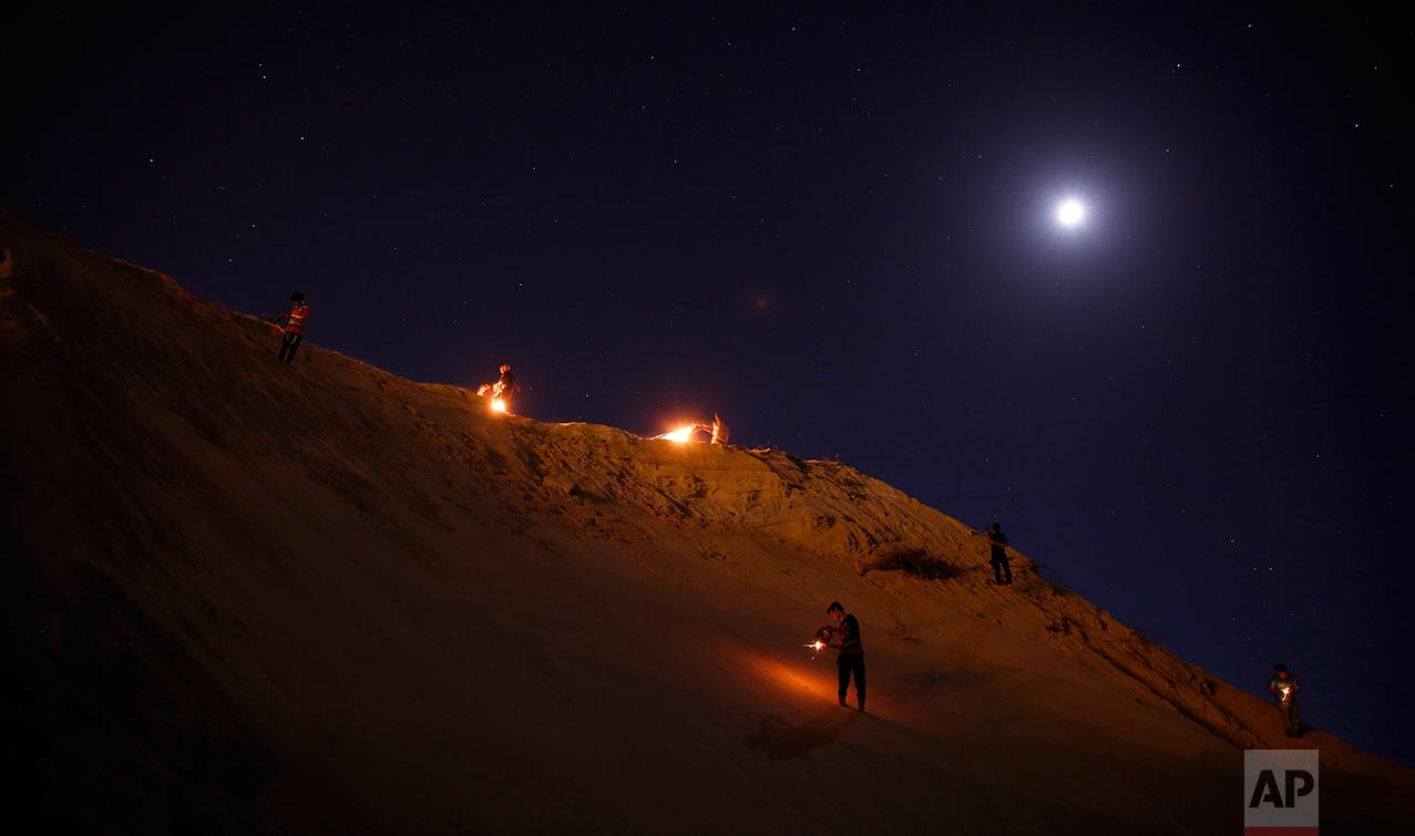Palestinians Ramadan