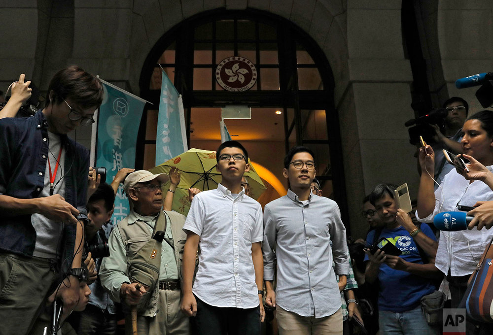 Hong Kong Protest Leaders Bailed