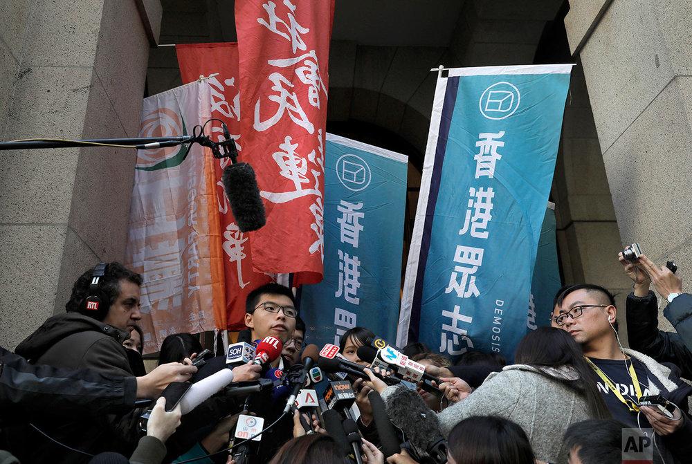 Hong Kong Protest Leaders Appeal