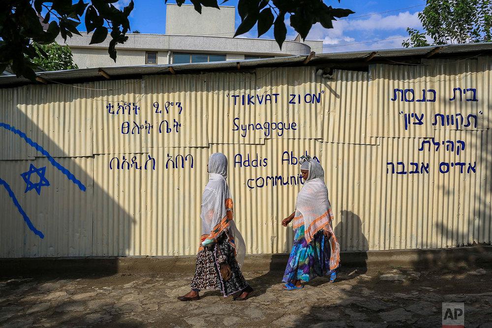 Ethiopia Stranded Jews
