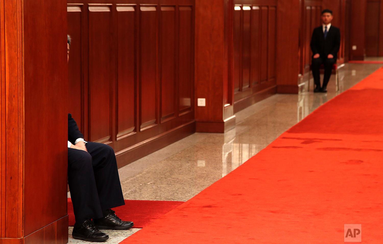 China Politics