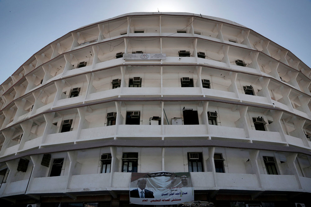 Al-Sadaqa Hospital in Aden, Yemen (AP Photo/Nariman El-Mofty)