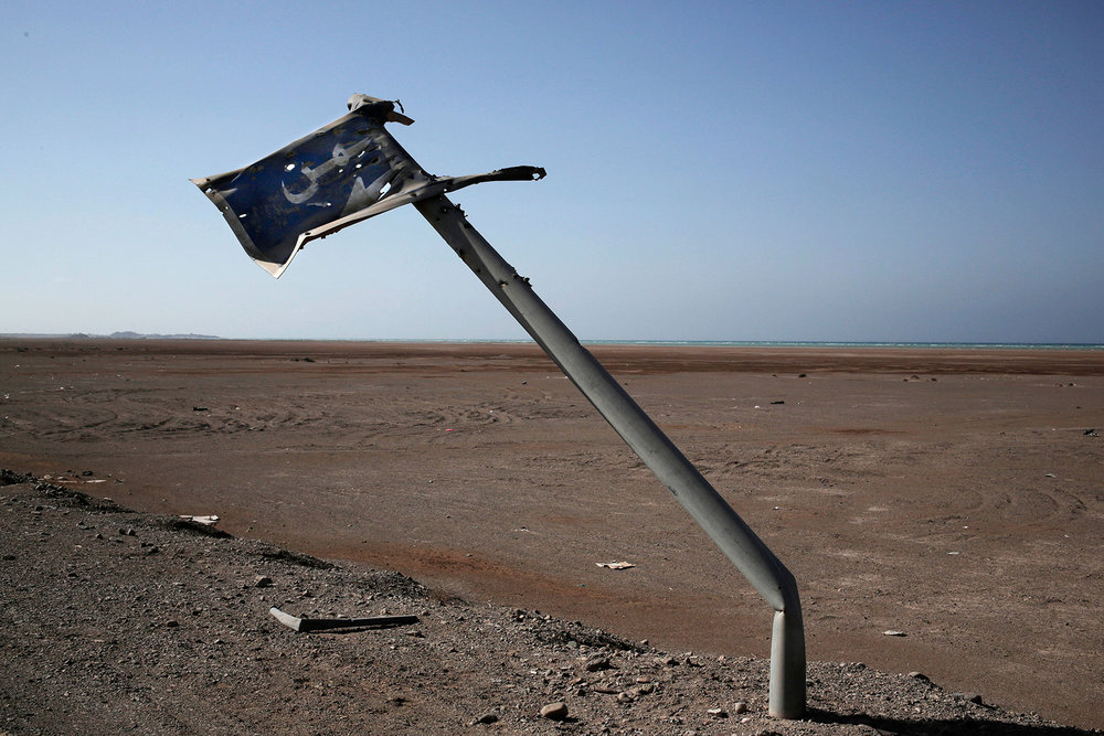 The road from Aden to Mocha, Yemen. (AP Photo/Nariman El-Mofty)