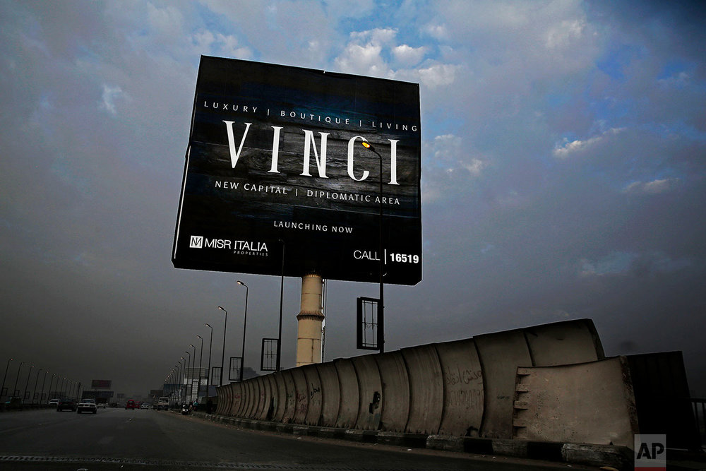 This Oct. 23, 2018 photo shows a residential billboard advertisement, in Cairo, Egypt. (AP Photo/Nariman El-Mofty)