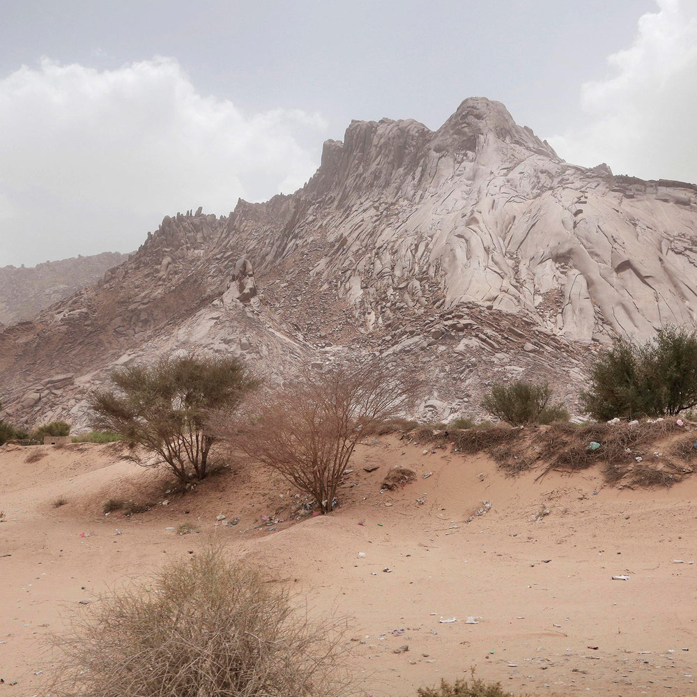 In this July 31, 2018 photo, shows mountains on the road in Bayda province, Yemen. (AP Photo/Nariman El-Mofty)