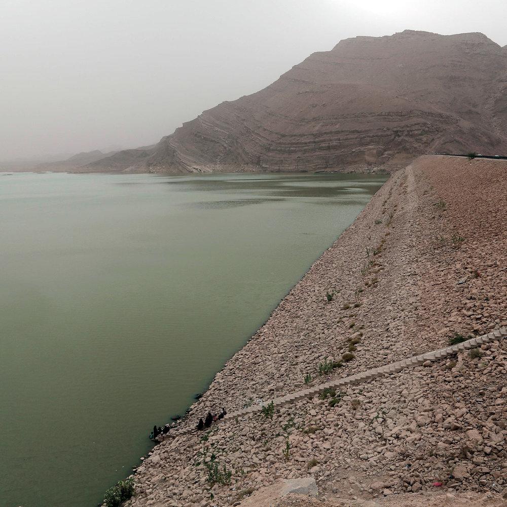 In this July 30, 2018 photo, shows women enjoying the Marib Dam in Yemen. (AP Photo/Nariman El-Mofty)