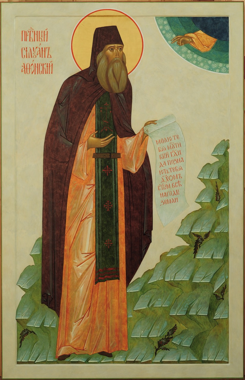 St Silouan the Athonite, 70x110cm,2012