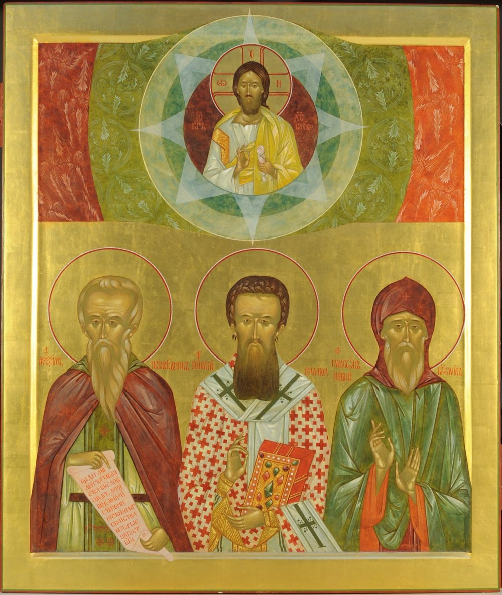 Saints Maximos the Confessor, Gregory Palamas, and Symeon the New Theologian, 46x55cm, 2011