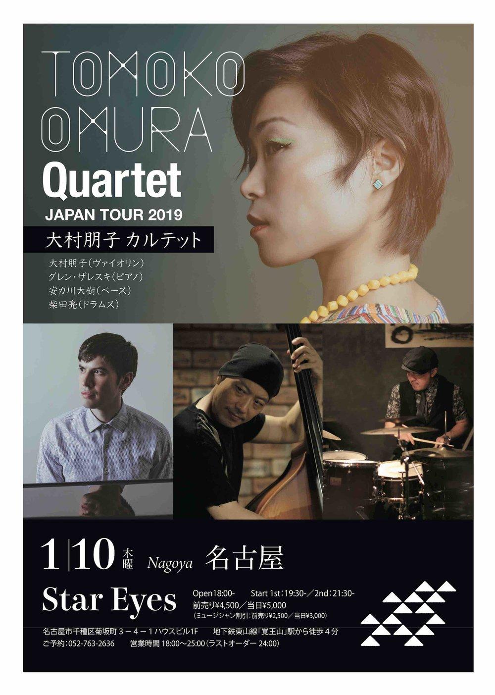 0110nagoya_quartet.jpg